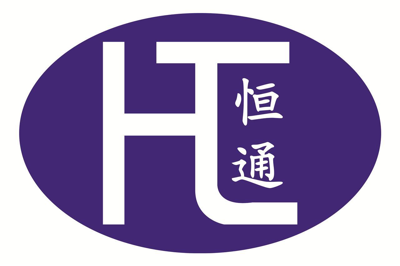 山东庆云恒通数控机床配件制造有限公司