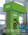 J58-1000-专业生产630吨电动螺旋压力机