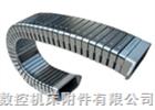 导管防护套-钢包塑型