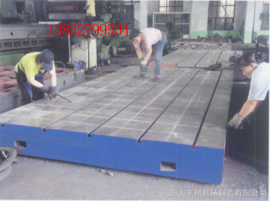 各种机床平板导轨维修