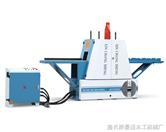 XCS-框锯机