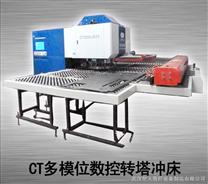 铝合金数控冲床设备|数控液压冲床|数控冲床加工工艺
