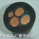 野外用橡套电缆YHD  THD橡套控制电缆--电缆供应商