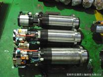 供应CNC铣床BT40自动换刀主轴(电主轴)