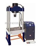 四柱两梁液压机丨多功能液压机YM-125T
