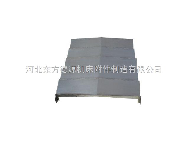 数控机床横梁防护罩,数控机床立柱防护罩,数控机床导轨防护罩