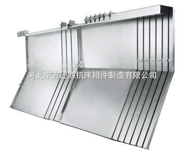 落地镗铣床防护罩,落地镗铣床防护罩生产厂