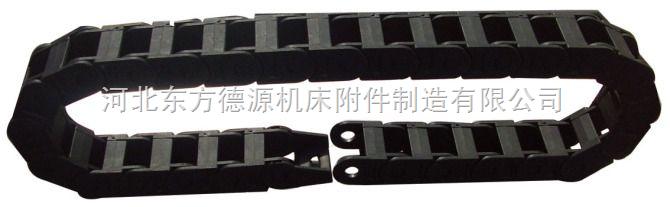 电缆拖链|电缆拖链型号|电缆拖链厂