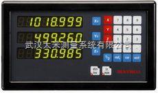 RDS3000数显表