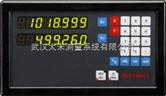 中捷镗床TPX611B专用RDS2000球栅数显表