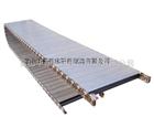 TLG75/100/125/175TLG型钢铝拖链