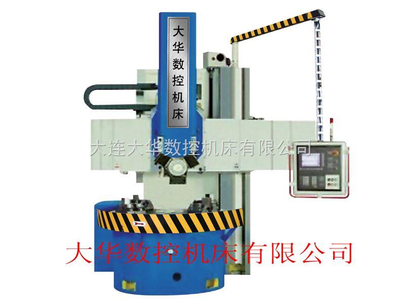 供应数控车床CK5123单柱立式 西门子或广数系统