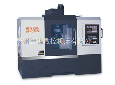 CNC数控铣加工中心