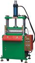 浙江油压机、热压机、宁波液压机热压鼓包机、打凸机 .压装机、冲切机