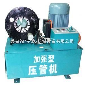 浙江油压机 压管机,啤管机,扣管机,宁波液压机啤油喉