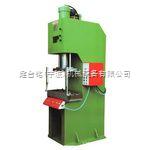 浙江鑫台铭弓形油压机,宁波单柱液压机,电机压装机、压力机 、冲切机、压印机