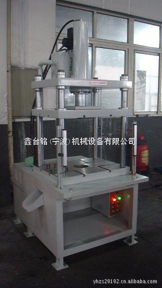 浙江油压机液压机,金属冲边机,铝镁合金切边机,铝制品毛刺机,压装机,冲压机