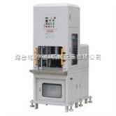 浙江油压机,液压机,宁波IML/IMD外壳热压成型机