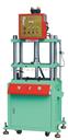 供应浙江油压机液压机切边机,铝制品冲边机、铝镁制品切边机、宁波冲切机