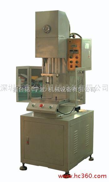 浙江油压机,液压机,电机压装轴承压装机,铆接设备,液压整形机