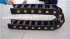 55*100华蒴直销塑料拖链