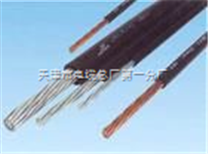 宣城矿井平巷阻燃电缆价格,宣城MHYJV电缆厂,宣城矿井斜巷阻燃电缆生产,