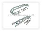 55*100华蒴供应钢制拖链
