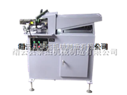 单推板式自动送料机|600型推板式送料机|自动送料机|自动送料机厂