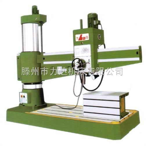 现货Z3080×20液压摇臂钻订货18263206541