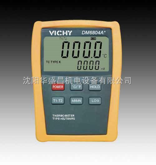 双显示双路智能数字温度表DM6804A+