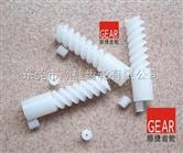 供应塑胶塑料蜗杆加工