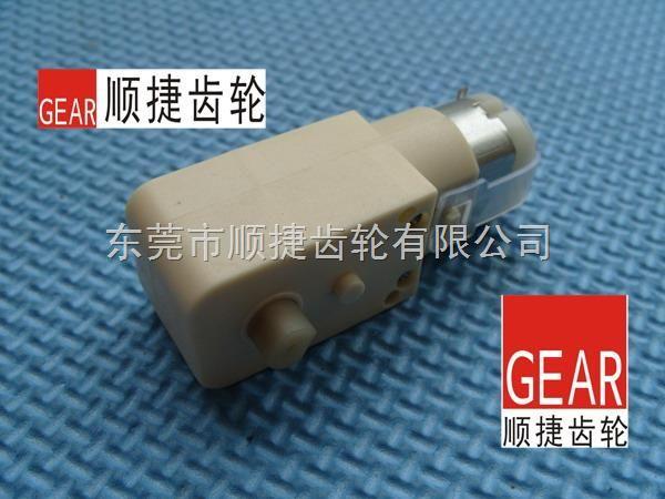 塑胶塑料齿轮箱生产商