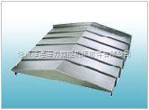 X6240型滑枕铣床导轨防护罩-钢板防护罩