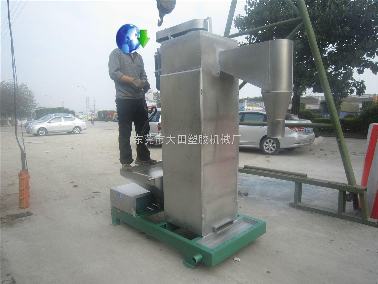 塑料脱水机供应商