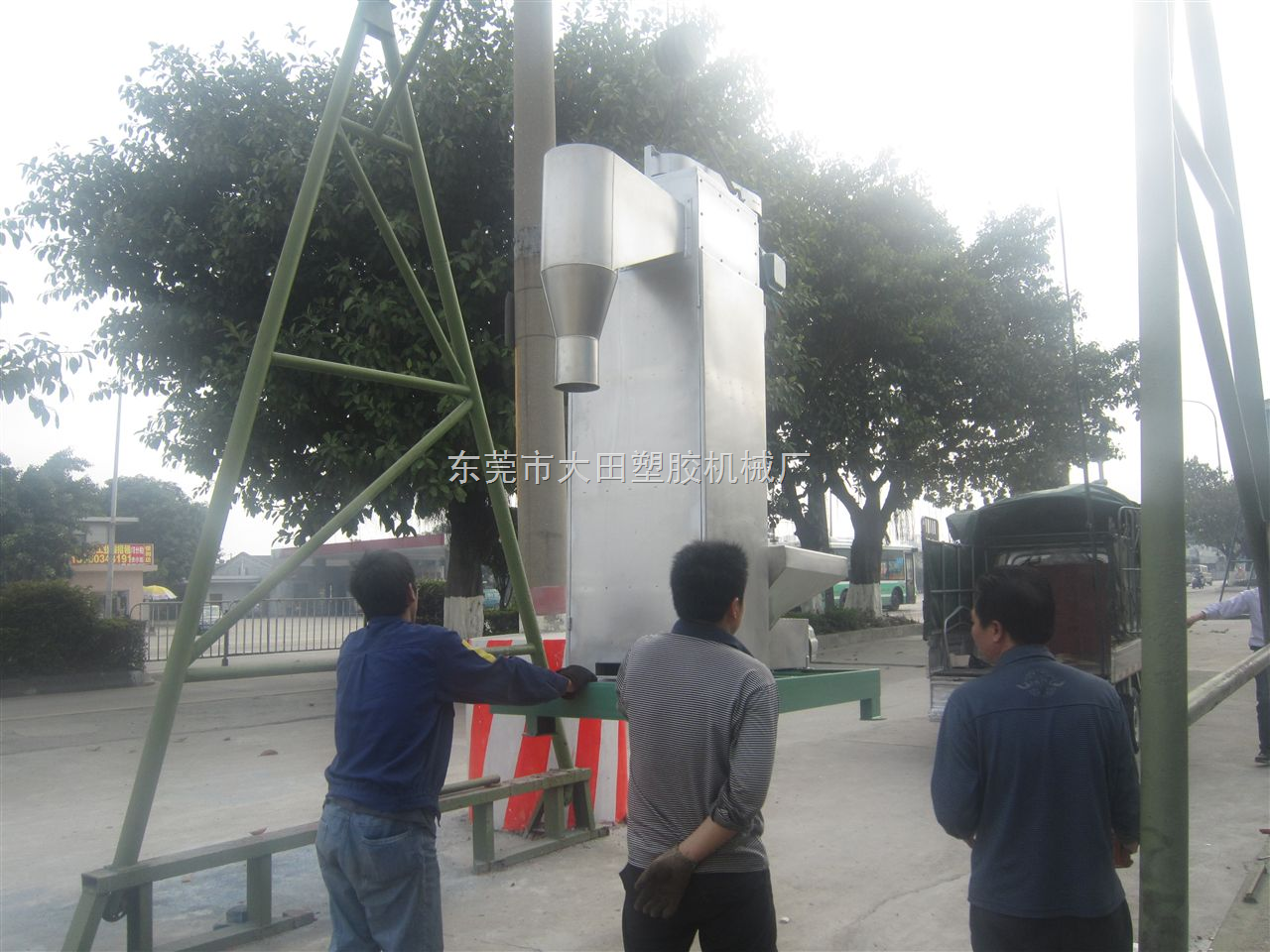 广州东莞塑料脱水机