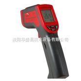 红外线测温仪ST530C