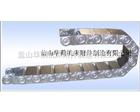 55*125供应钢铝拖链-华蒴