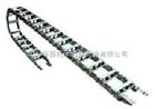 TL45/65/80/95/115/225/250量大惠-TL钢制拖链