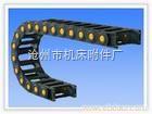 stl系列桥式工程拖链