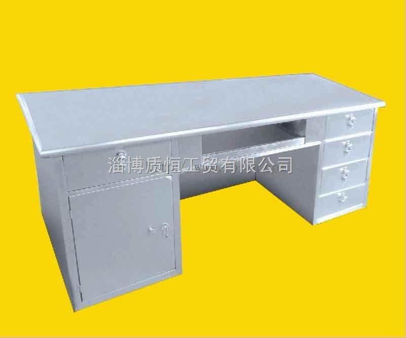 电脑桌尺寸设计图_电脑桌设计图纸及尺寸
