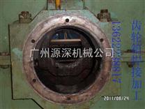 广东省广州市特殊焊接加工找源深机械开元棋牌彩票平台周到