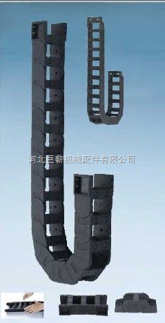 工程塑料桥式拖链