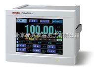 F805A/Unipulse (尤尼帕斯)触摸屏称重显示控制器