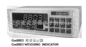 GM8803  称重显示器