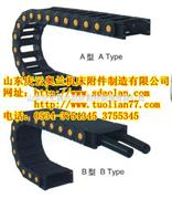 桥式塑料拖链,南京钢制拖链,穿线拖链,机床拖链