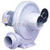 【特价】全风鼓风机,全风CX-7.5隔热式高压鼓风机