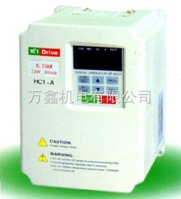 【精品】纺织机械专用HC1-A泓筌变频器