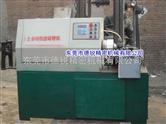 全自动切管机,cnc金属切割机,气动切管机,油压切管机,液压切管机