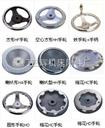 铁手轮,圆轮缘手轮,双幅条手轮,磨床手轮