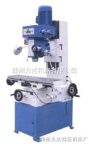 小型钻铣床/ZX50C钻铣床价格/微型钻铣床生产厂